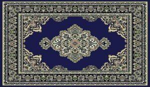 """Taj Mahal 101"" Rug in Navy, 6′ x 8′"